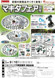 MX-2517FN_20170830_141630 copy-1_01